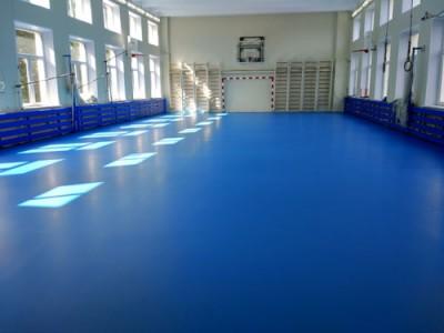 Спорт зал в школе